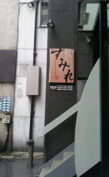 20121112_130727-1.jpg