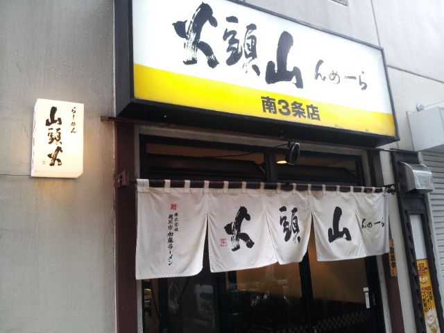 20121112_132821.jpg