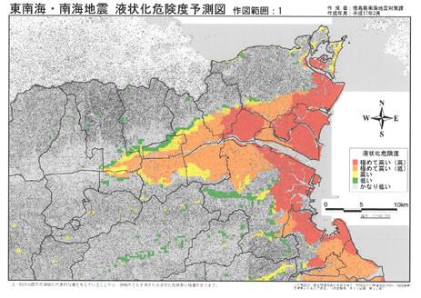 徳島県北部液状化マップ