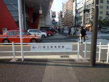 シティホームズ行田Ⅲ収納7室 013