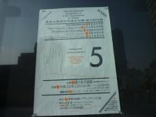 シティホームズ行田Ⅲ収納7室 015