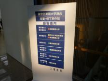 シティホームズ行田Ⅲ収納7室 017