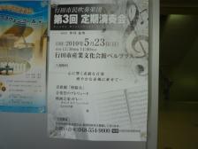 産業文化会館 002