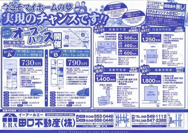 20100710102003148_0001.jpg