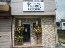 BUBU店前