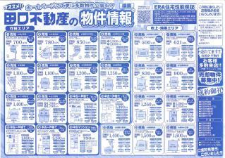 20101003165155159_0001.jpg