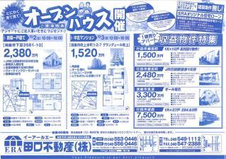 20101003165155159_0002.jpg