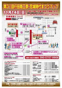 syoukousai-map[1]