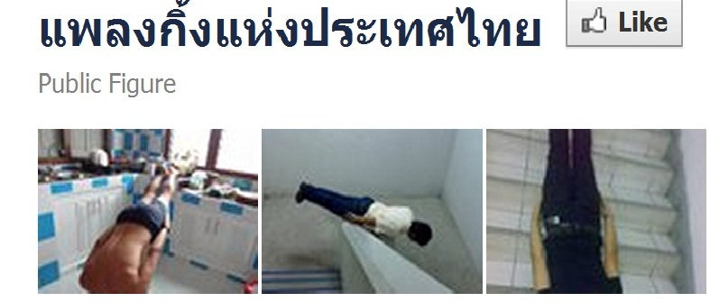 110619_3planking.jpg