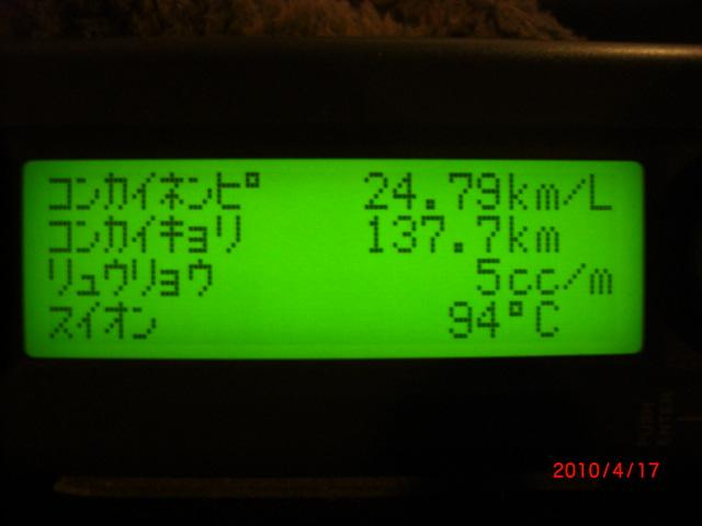 CIMG3145.jpg