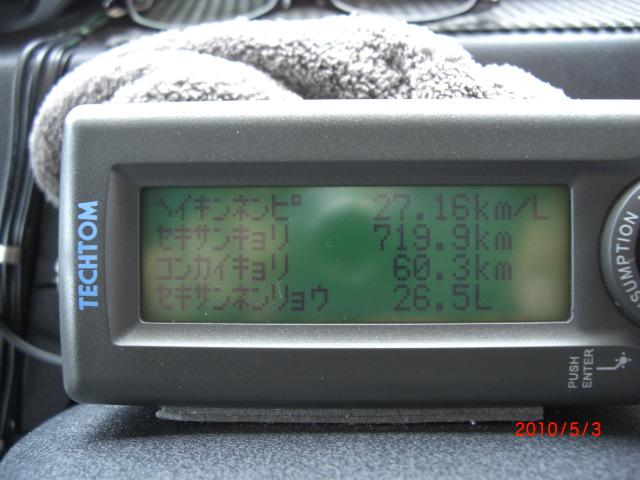 CIMG3371.jpg