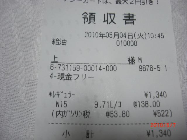 CIMG3411.jpg