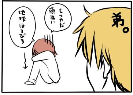 59row絵日記1