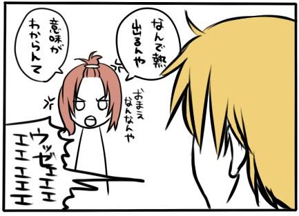 59row絵日記2