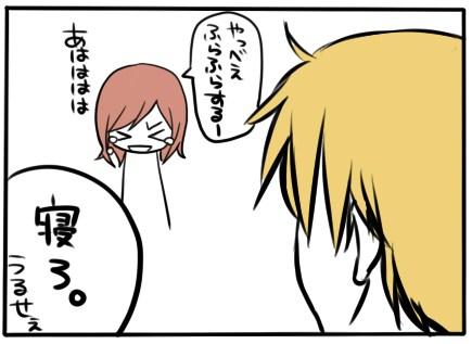 59row絵日記3