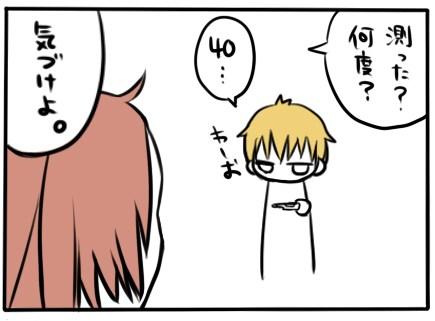 59row絵日記4