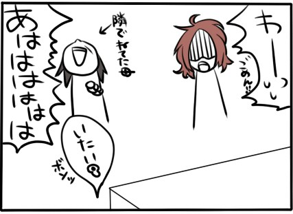 59row絵日記7
