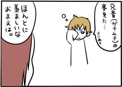59row絵日記8