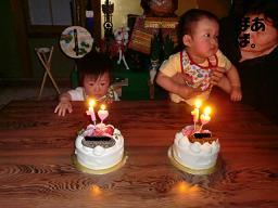ケーキ双子