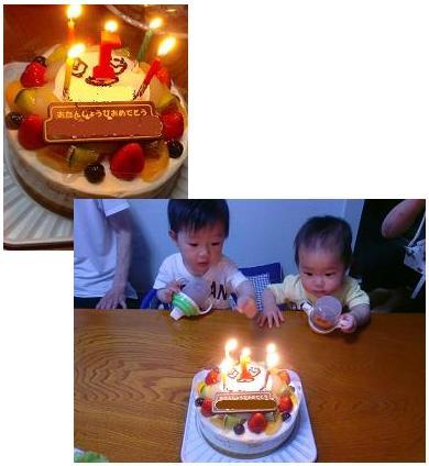 BDケーキ双子。