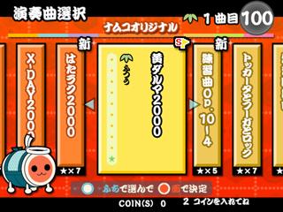 blog_100401_03.jpg