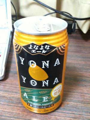 0219_beer.jpg