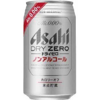 asahi DRYZERO