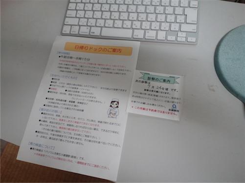 CA3J0603a.jpg