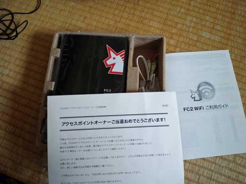 CA3J0642a.jpg