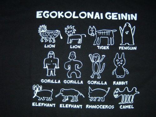 egokolo4.jpg