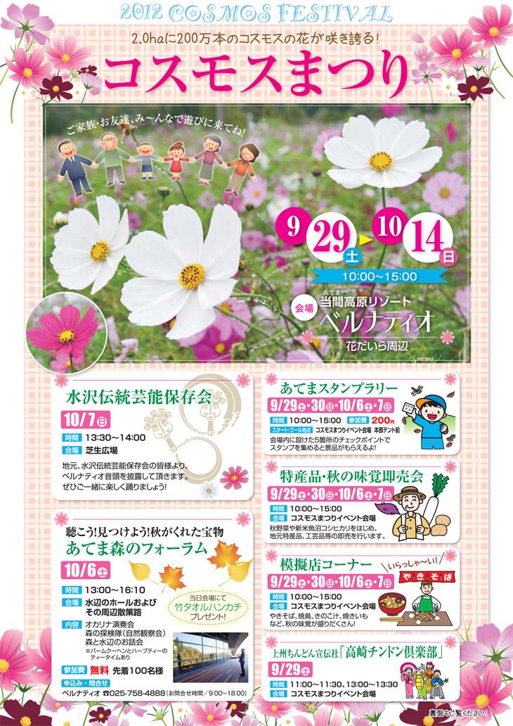 image127_1.jpg