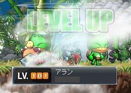 101Lv