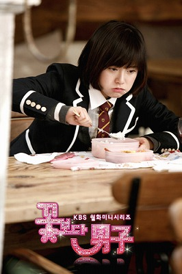 Hye-Seon