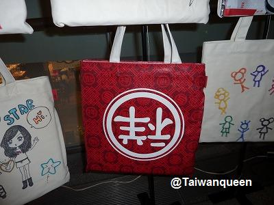 TOTE AS CANVAS Charity Event