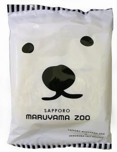 s-札幌円山動物園白クマ塩ラーメン