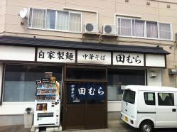 s-IMG_2694.jpg