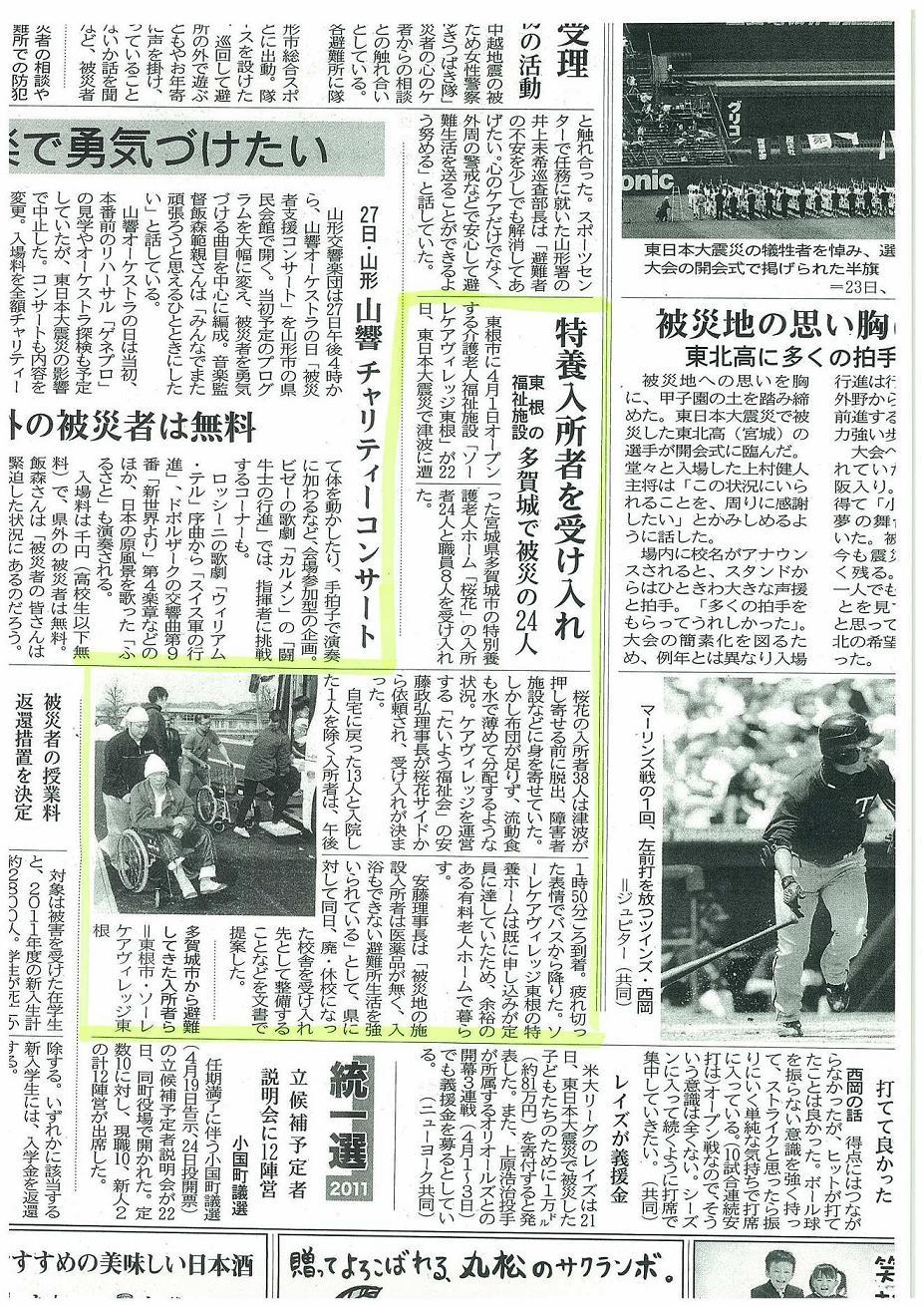 scan-4-1.jpg