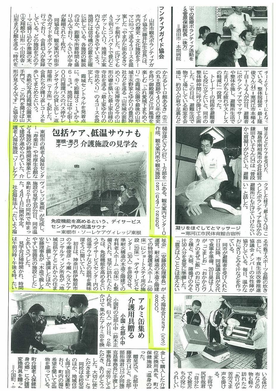 scan-4-2.jpg