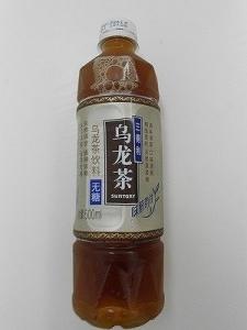 s-烏龍茶無糖