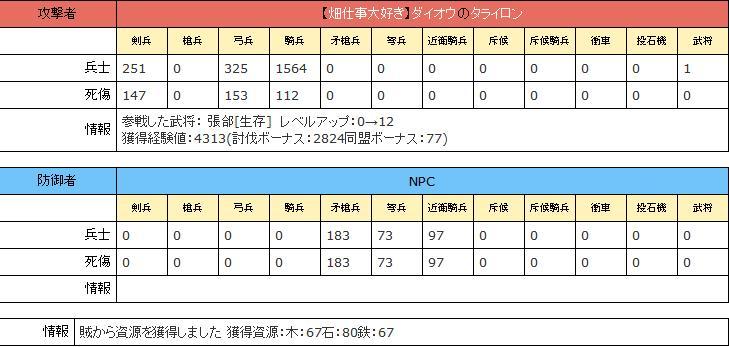 hosi7-2.jpg