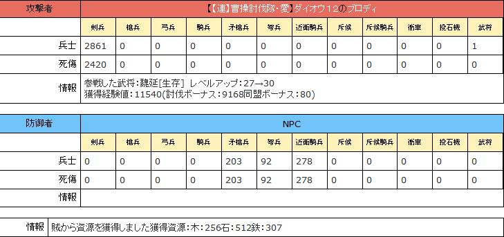 hosi7-3.jpg