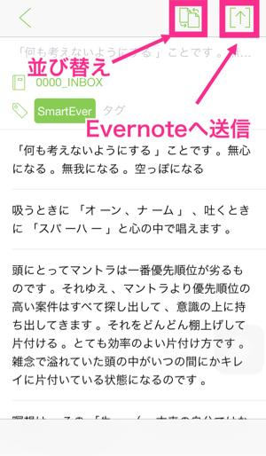 Kindle EverClip