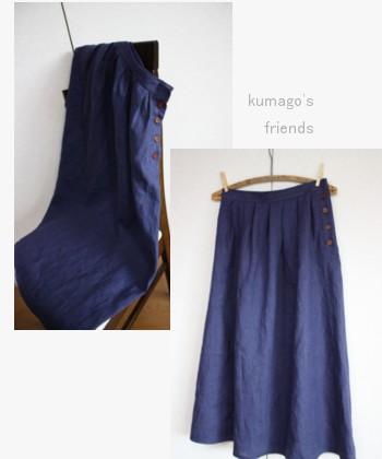 リネンのロングスカート