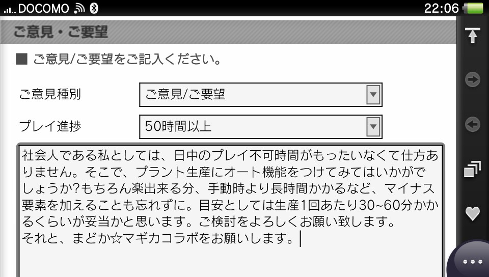 2014-10-14-220652.jpg