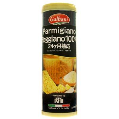 パルミジャーノ