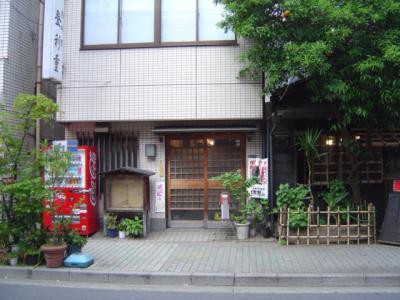 染太郎-2