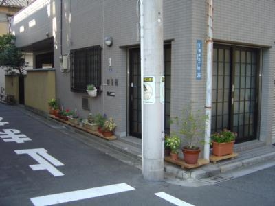 nakamura-ke-2.jpg