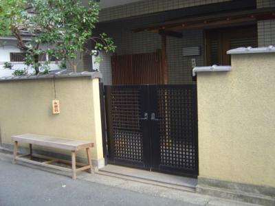 nakamura-ke-4.jpg