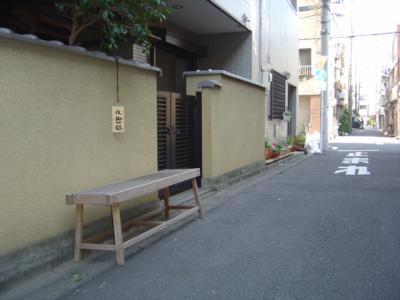 nakamure-ke-3.jpg