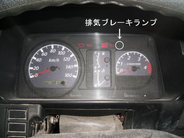 いすゞ いすゞ エルフ メーター 警告灯 : takaida2250.blog.fc2.com